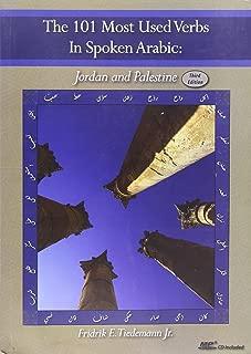Best jordan and palestine Reviews