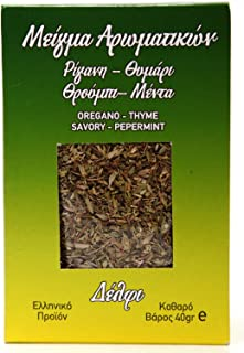MIXTURE blend aromatic Herbs FOR grilled: oregano, thyme and savory and perpermint 40g 1.41oz Delfi