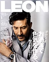 表紙: LEON 2021年 01月号 [雑誌] | 主婦と生活社