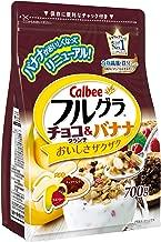 カルビー フルグラ チョコクランチ&バナナ 700g