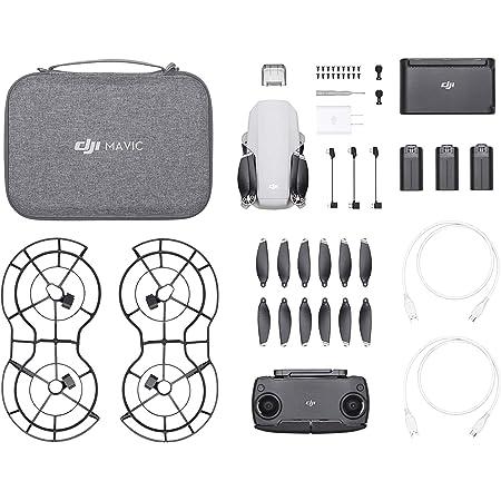 【国内正規品】DJI Mavic Mini コンボ ドローン カメラ付き 小型