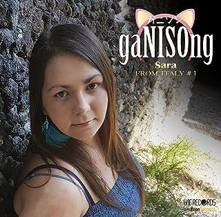 海外シンガーによるアニソンカバー「ガニソン! 」Sara from イタリア #1