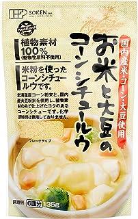[創健社] シチュールウ お米と大豆のコーンシチュールウ 135g (6皿分)×2