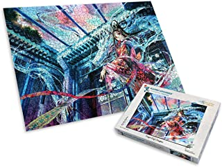 Playing Grounded Limited Edition Jigsaw Puzzle 1000 Pieces Dragon King's Daughter Anime Collectible Anime Puzzle Dragon Puzzle Fantasy Puzzle Japanese Jigsaw Puzzle