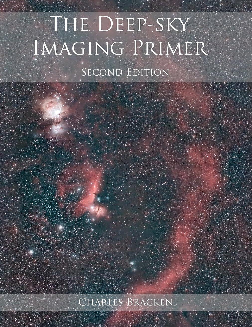 ダルセット素晴らしきパールThe Deep-sky Imaging Primer, Second Edition