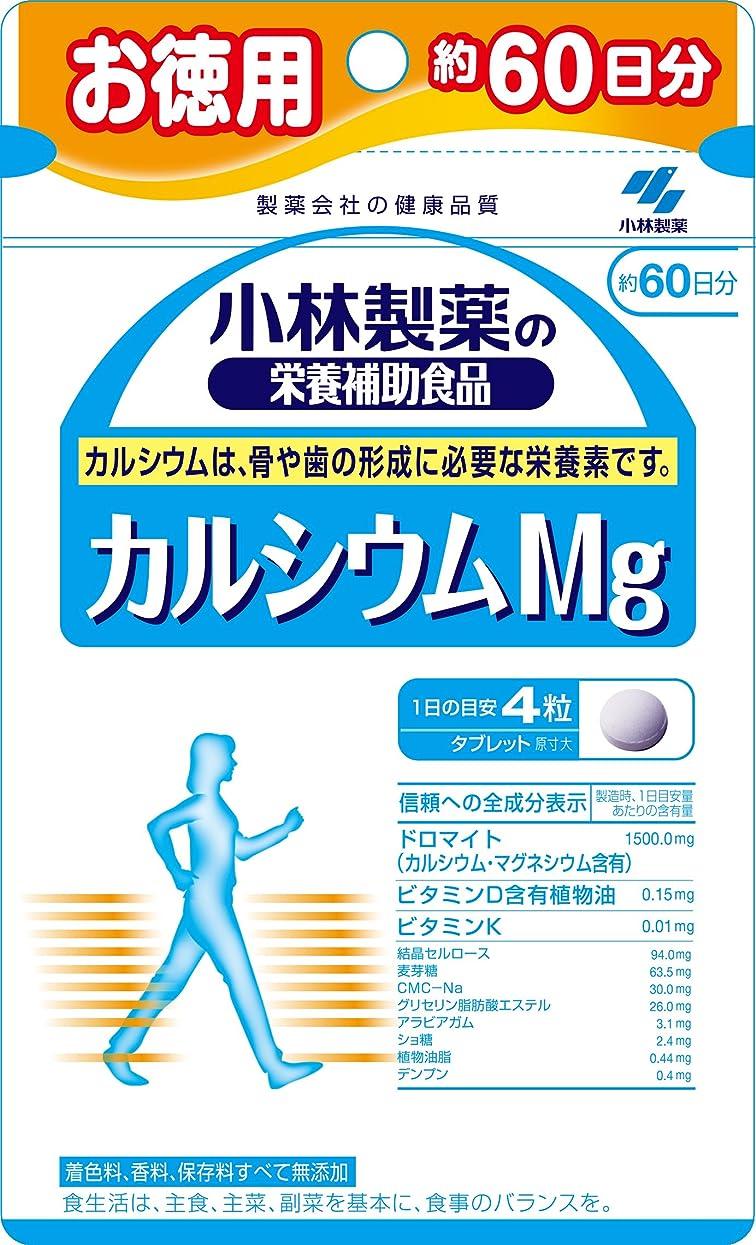定期的に病んでいるクレーター小林製薬の栄養補助食品 カルシウムMg お徳用 約60日分 240粒