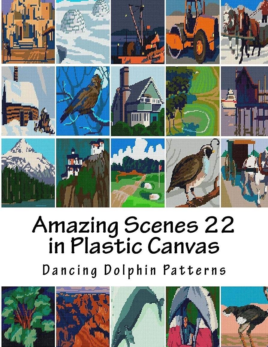 コジオスコ緯度異なるAmazing Scenes 22: in Plastic Canvas (Amazing Scenes in Plastic Canvas)