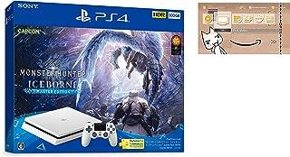 """PlayStation 4 """"モンスターハンターワールド: アイスボーンマスターエディション"""" Starter Pack White【Amazon.co.jp限定】オリジナルカスタムテーマ (配信)"""