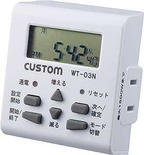 カスタム (CUSTOM) ウィークリータイマー WT-03N