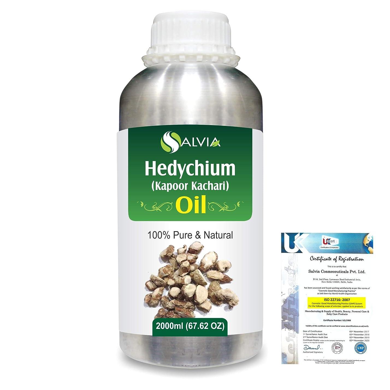 アジア人慈善起きろHedychium (Kapoor Kachari) 100% Natural Pure Essential Oil 2000ml/67 fl.oz.