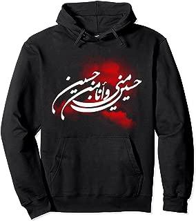 imam hussain hoodie