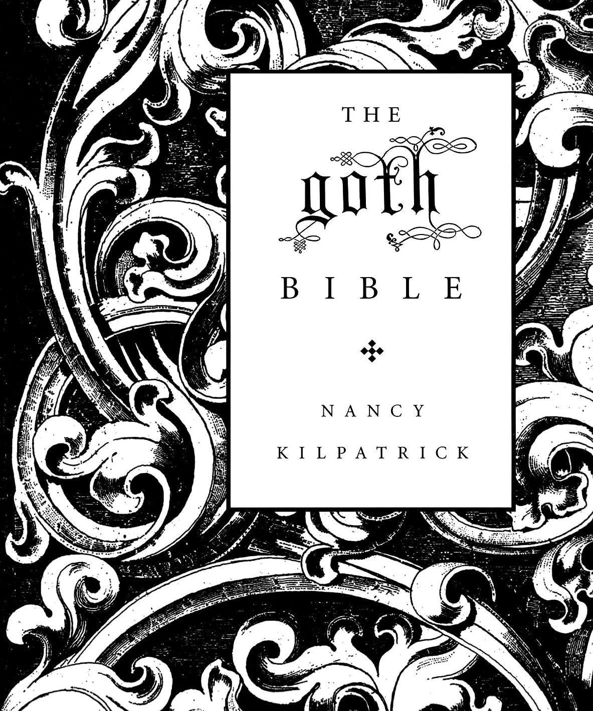 宙返り壊れたひもThe goth Bible