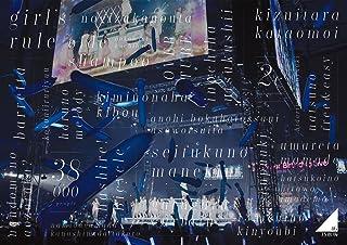 乃木坂46  3rd YEAR BIRTHDAY LIVE 2015.2.22 SEIBU DOME ~SINGLE COLLECTION~ [DVD]