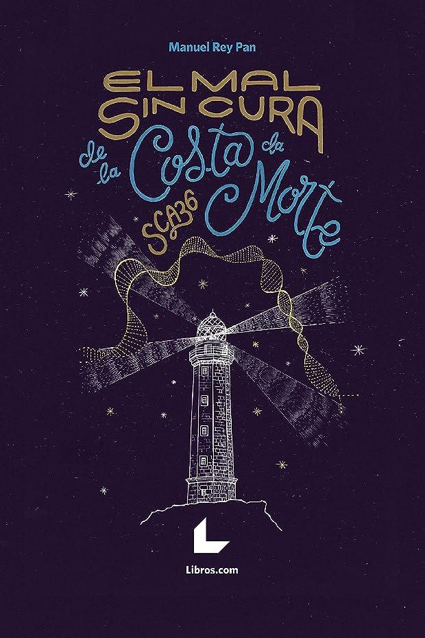 不条理インタネットを見る約El mal sin cura de la Costa da Morte, SCA36 (Spanish Edition)