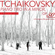 Matsuki To Wataru To Hanako No Trio - Tchaikovsky: Piano Trio [Japan CD] RKCP-8101