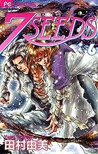 表紙: 7SEEDS(6) (フラワーコミックスα)   田村由美