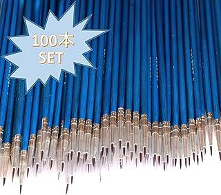 Cali&Brita 筆 100本 セット メイクアップ モデリング ブラシ 極細 面相筆 メイク ネイル 水彩 フィギュア プラモデル 塗装 (ブルー)