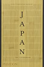 japan the cookbook recipes
