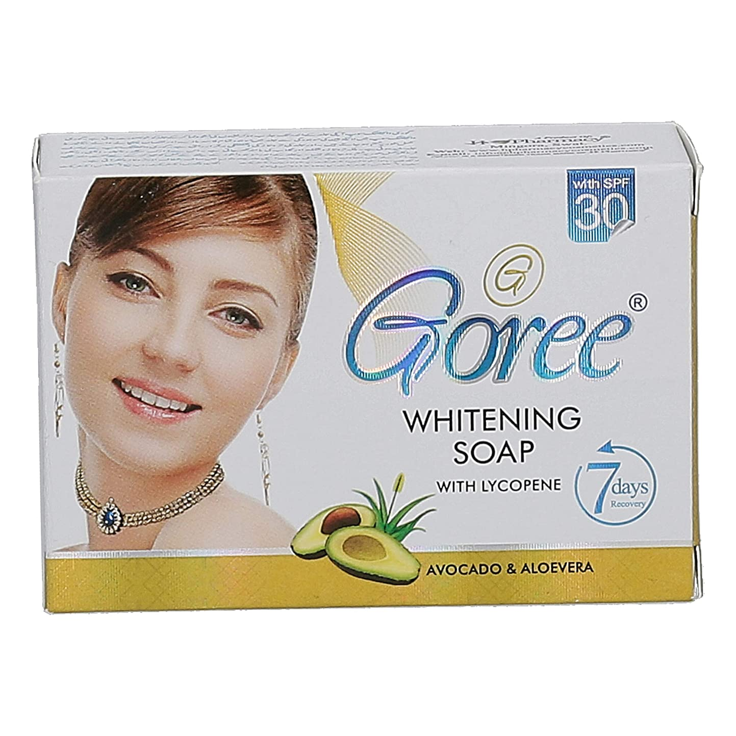 歩き回る四面体献身Goree WHITENING SOAP 100g AVOCADO & ALOEVERA WITH LYCOPENE 7days with SPF 30【GOREEブランド ホワイトニング ソープ 100g】