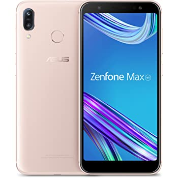 "ASUS ZenFone Max (ZB555KL-S425-2G16G-GD) - 5.5""HD+ 2GB RAM 16GB storage LTE Unlocked Dual SIM Cell phone - US Warranty - Sunlight Gold"