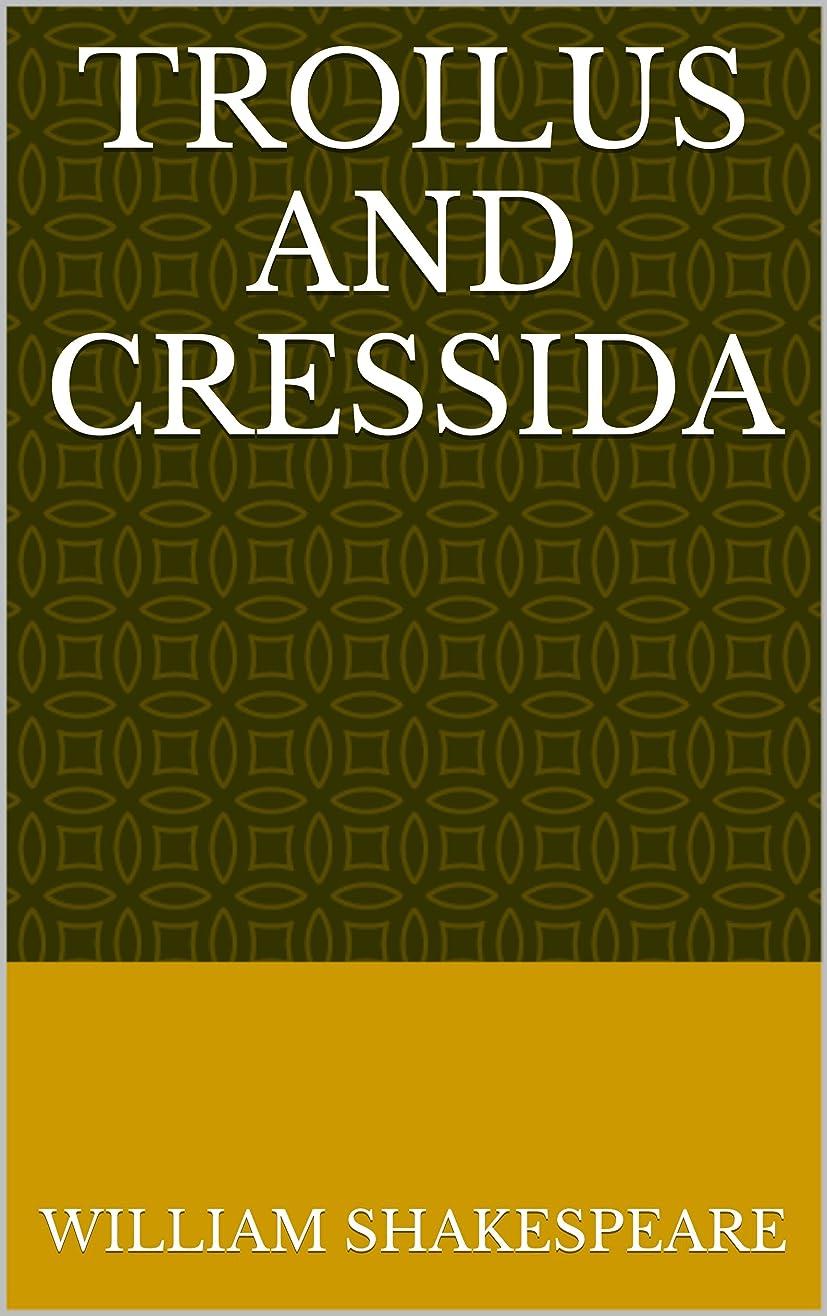 だます多様性ロボットTroilus and Cressida  (Annotated)  (English Edition)