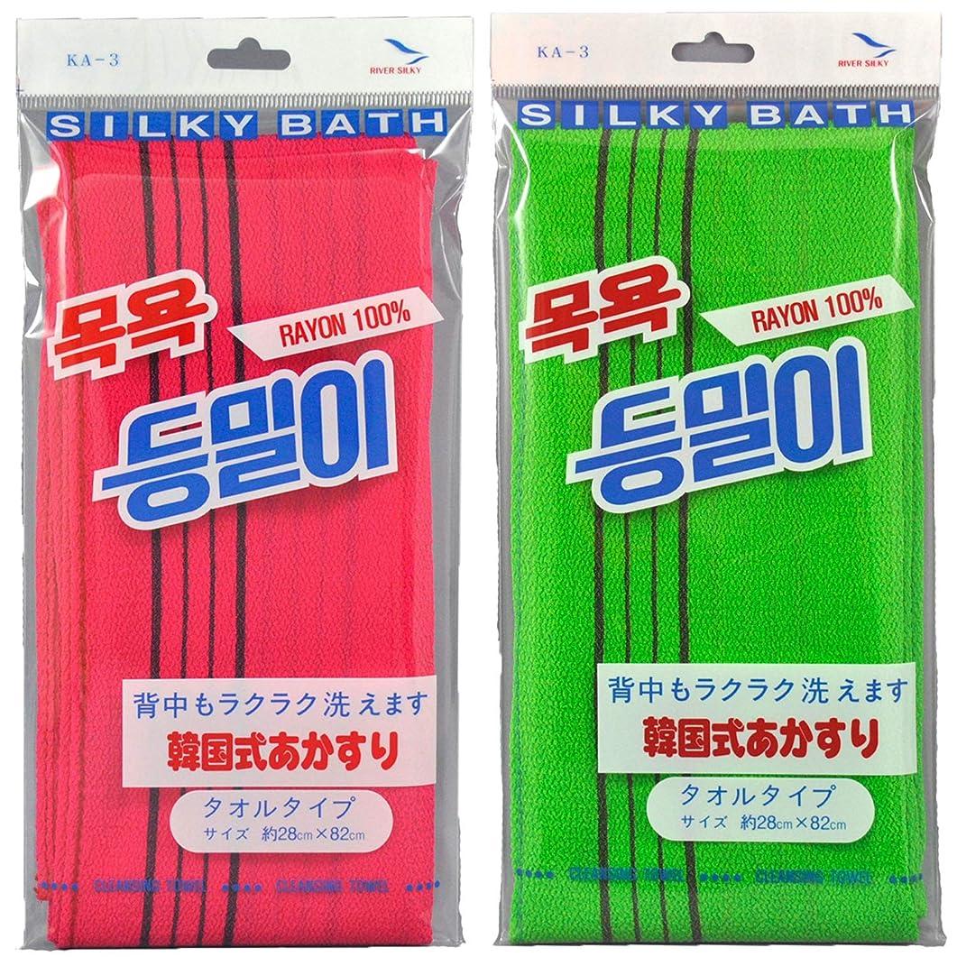 種をまく鷹合理化キヌガワカンパニー ボディタオル グリーン/レッド 韓国発 韓国式あかすり タオル 2色組 KA-3 2色入