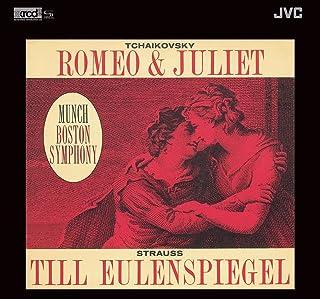 チャイコフスキー:幻想序曲「ロメオとジュリエット」