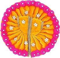 Geetanjali Fabric Laddu Gopal Dress with Pom Pom (Yellow)