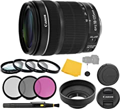 Best efs 18 135mm canon lens Reviews