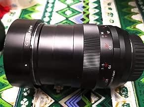 Zeiss Distagon 35MM F/1.4 ZE