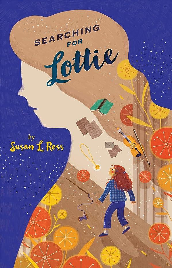 爆発物氷ポータルSearching for Lottie (English Edition)