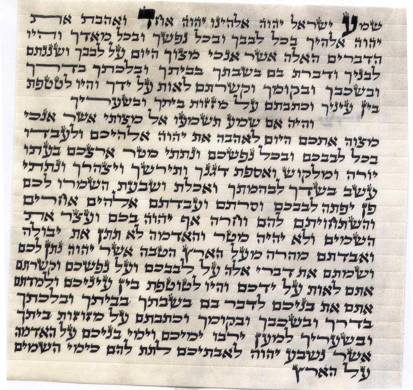 Judaica Kosher 7cm Mezuzah Scroll 2.8 Inch klaf Mezuza Parchment