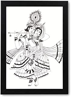 Mandala Art - Handmade God Photo Frame of Radha Krishna Painting | Modern Art Wooden Frame Pen Sketch Drawing | Portrait P...