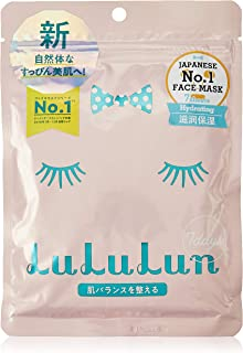 LuLuLun Face Mask Pink 6 (7s) - Hydrating Toner Mask, 130 g