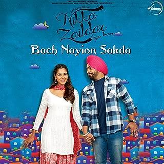 Bach Nayion Sakda (From