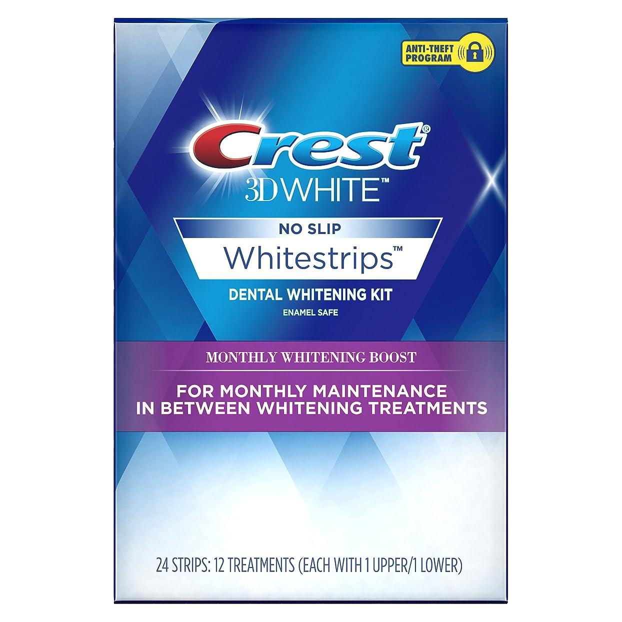 テレマコス乗算グリルCrest 3D White Professional Effects Whitestrips クレスト ホワイトニングテープ 6回分