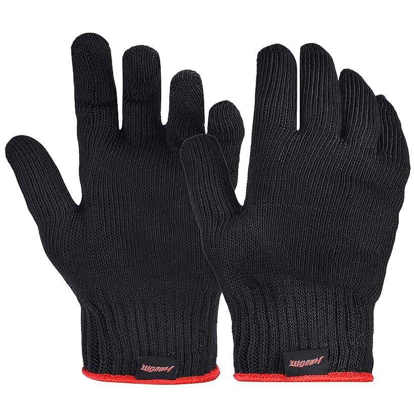 MadBite KastKing Fishing Gloves - Fillet Gloves - Cut Resistant Gloves - Fishing Gloves for Men, Women, Kids - Highest Safety Rating Cut Resistant Gloves