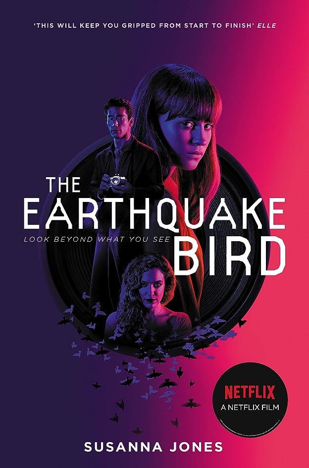 デクリメントできれば雰囲気The Earthquake Bird (English Edition)