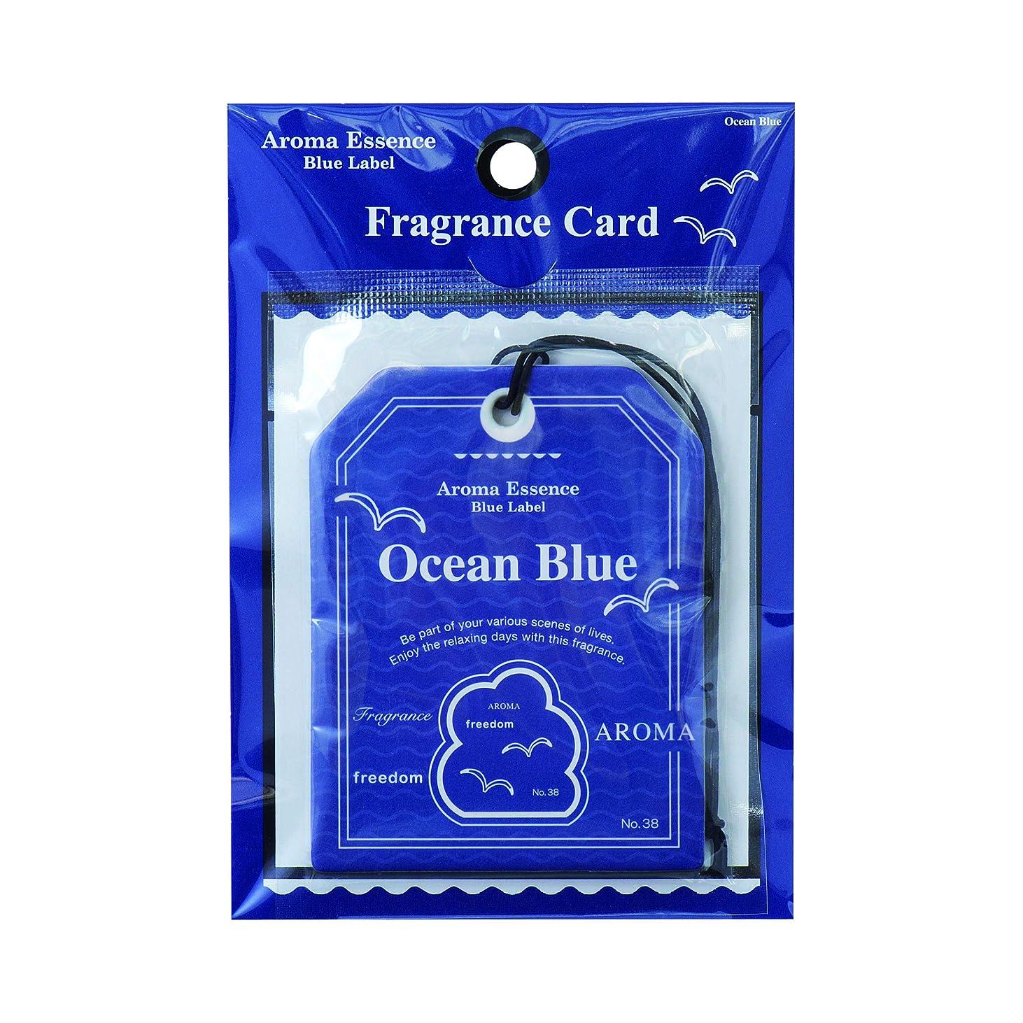 黙信者シミュレートするブルーラベル フレグランスカード オーシャンブルー(エアフレッシュナー 芳香剤 海の爽快さを思い出させる香り)