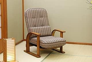 中居木工 肘付高座椅子 親思い NK-2220