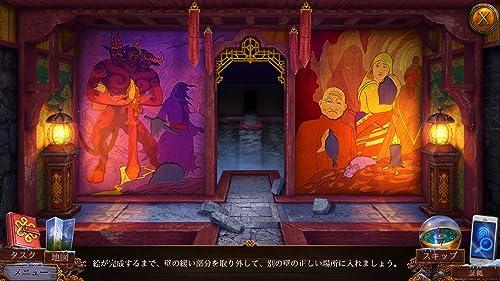 『エニグマティス3:カークハラの影』の8枚目の画像