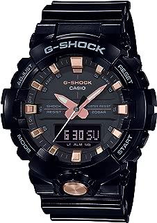 Casio Men's XL Series G-Shock Quartz 200M WR Shock Resistant Resin Color: Glossy Black and Rose Gold (Model GA-810GBX-1A4CR)