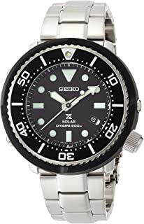 Seiko Prospex Diver Scuba Limited Edition Produced by LOWERCASE SBDN021 Men's Watches