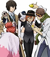 Bungo Stray Dogs Vol.11 [Import allemand]
