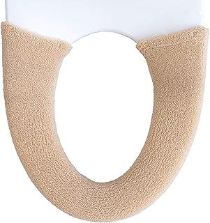 オカ(OKA) 便座カバー ベージュ 洗浄・暖房型専用 コムフォルタ5 (抗菌 防臭)