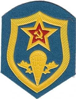 Airborne VDV Paratrooper Patch USSR Soviet Union Russian Armed Forces Military Uniform Cold War Era