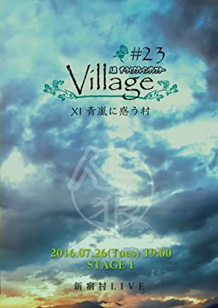 #23:VILLAGE XI 青嵐に惑う村 Stage 1