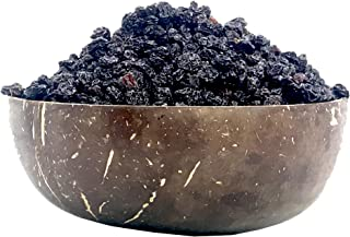 Amrita Foods - Zante Currants, 2 lb - Top 9 Allergy Free - Gluten-Free, Dairy-Free, Soy-Free. Tasty Snack for Every Day.