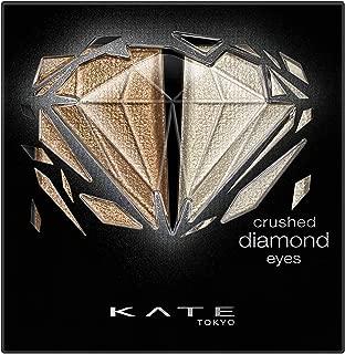 KATE(ケイト) ケイト クラッシュダイヤモンドアイズ BR-1 アイシャドウ ブラウン 2.2g