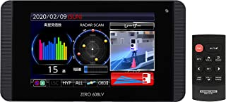 コムテック レーザー受信対応レーダー探知機 ZERO 608LV 無料データ更新 新型レーザー式オービス対応/小型オービスダブル対応/レーダー波識別対応/ゾーン30対応 GPS搭載 OBD2接続